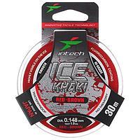 Леска Intech Ice Khaki, цвет красный-коричневый, 0,148, 30 м