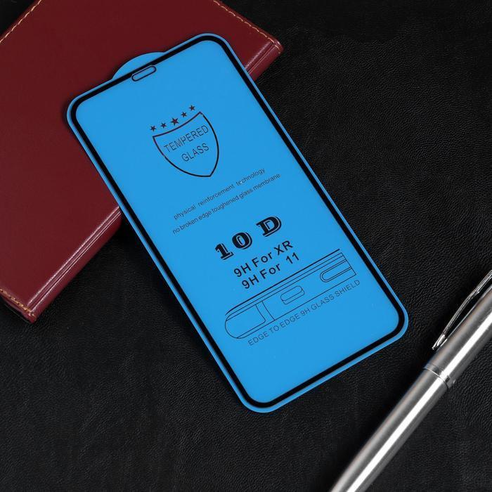 Защитное стекло Red Line для iPhone 11/XR, Full Screen, полный клей, черное - фото 1
