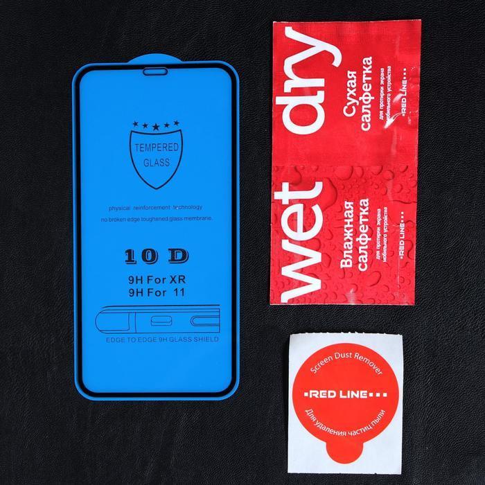 Защитное стекло Red Line для iPhone 11/XR, Full Screen, полный клей, черное - фото 2