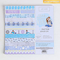Набор бумаги для скрапбукинга с фольгированием 'Моя прекрасная мама', 12 листов, 20 x 20 см