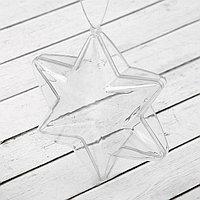 Заготовка - подвеска, раздельные части 'Звезда 6-ти конечная', размер собранного 4.3 x 10 x 10 см