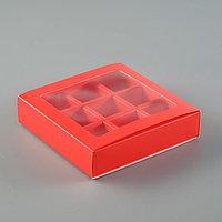 Упаковка для конфет 9 шт,14,5 х 14,5 х 3,5 см, красный (комплект из 5 шт.)
