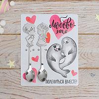 Ложка на открытке парные 'Любовь это - тюлениться вместе', 12 х 15 см