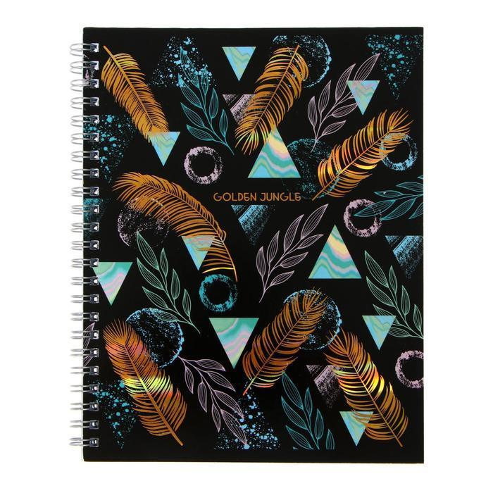 Тетрадь 96 листов в клетку, на гребне Golden jungle, обложка мелованный картон, тиснение голографической - фото 3