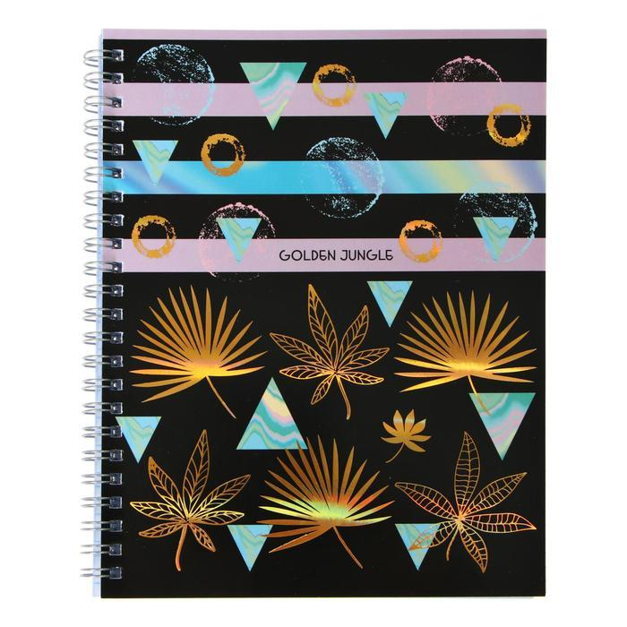 Тетрадь 96 листов в клетку, на гребне Golden jungle, обложка мелованный картон, тиснение голографической - фото 4