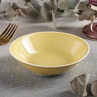 Салатник 'Акварель', 130 мл, цвет жёлтый