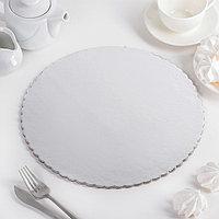 Подложка для торта 'Круг волна', d30,5 см, цвет серебро