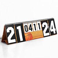 Табло счета 'Баскетбол'