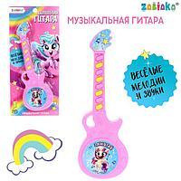 Музыкальная гитара 'Весёлые зверята', игрушечная, звук, цвет розовый