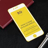 Защитное стекло Red Line для iPhone 7/8/SE 2020, Full Screen, полный клей, белое