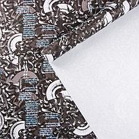 Бумага крафтовая Street style, 70 x 100 см (комплект из 10 шт.)