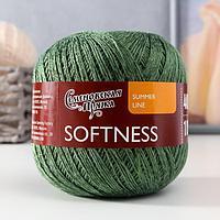 Пряжа Softness (Нежность) 47 хлопок, 53 вискоза 400м/100гр оливах1 (30235) (комплект из 2 шт.)