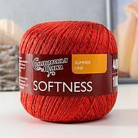 Пряжа Softness (Нежность) 47 хлопок, 53 вискоза 400м/100гр шиповникх1 (37324) (комплект из 2 шт.)