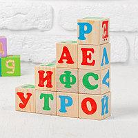 Кубики 'Алфавит', 12 элементов
