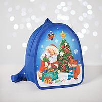 Рюкзак детский новогодний 'Дед Мороз и лисичка' 20х23 см