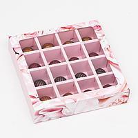 Коробка для конфет, 16 шт, 'Пионы', нежно-розовые, 17,7 х 17,7 х 3,8 см (комплект из 5 шт.)