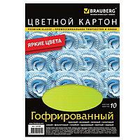 Картон цветной гофрированный А4, 10 листов, 10 цветов, 210 х 297 мм