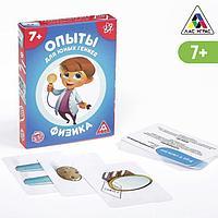 Развивающая игра 'Опыты для юных гениев. Физика', 30 карт, 7+