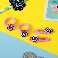 Набор для волос 'Кира' (2 резинки, 2 зажима) леденцы, розовый (комплект из 6 шт.)