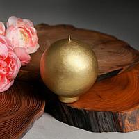 Свеча интерьерная шар 'Золотая', диам. 10 см.