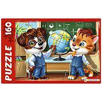Пазл 160 элементов 'Урок географии'