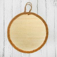 Основа для творчества и декорирования 'Круг с рамкой из верёвки' D 25 см