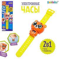 Электронные часы 'Смелый мишка', цвет оранжевый