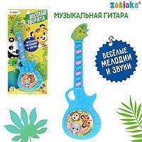 Музыкальная гитара 'Весёлые зверята', игрушечная, звук, цвет голубой