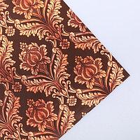 Бумага упаковочная глянцевая 'Бордо', 70 x 100 см (комплект из 10 шт.)