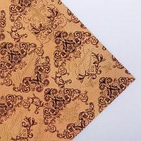 Бумага упаковочная глянцевая 'Успехов', золотая краска, 70 x 100 см (комплект из 10 шт.)