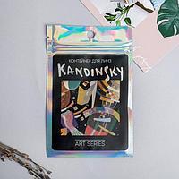 Контейнер для линз в пакете голография 'Кандинский', 8 х 13 см