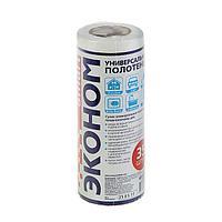 Полотенце универсальное Эконом smart, 35 шт