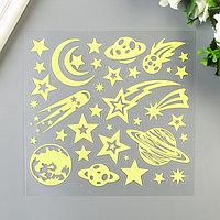 Светящаяся наклейка Room Decor 'Звёздное небо' 18х18 см