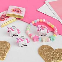 Набор детский 'Выбражулька' 3 предмета клипсы, браслет, кольцо, единороги и звёзды, цветной