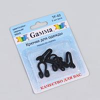 Крючки для верхней одежды, обтяжные, 36 мм, 3 шт, цвет чёрный
