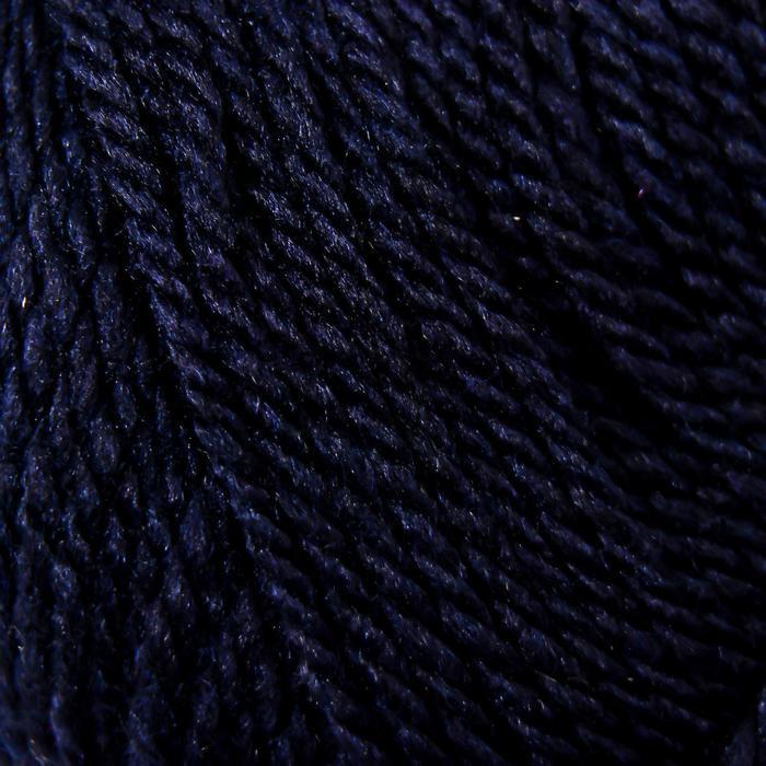 Пряжа 'Мериносовая' 50меринос.шерсть, 50 акрил 200м/100гр (04-Т.Синий) - фото 3