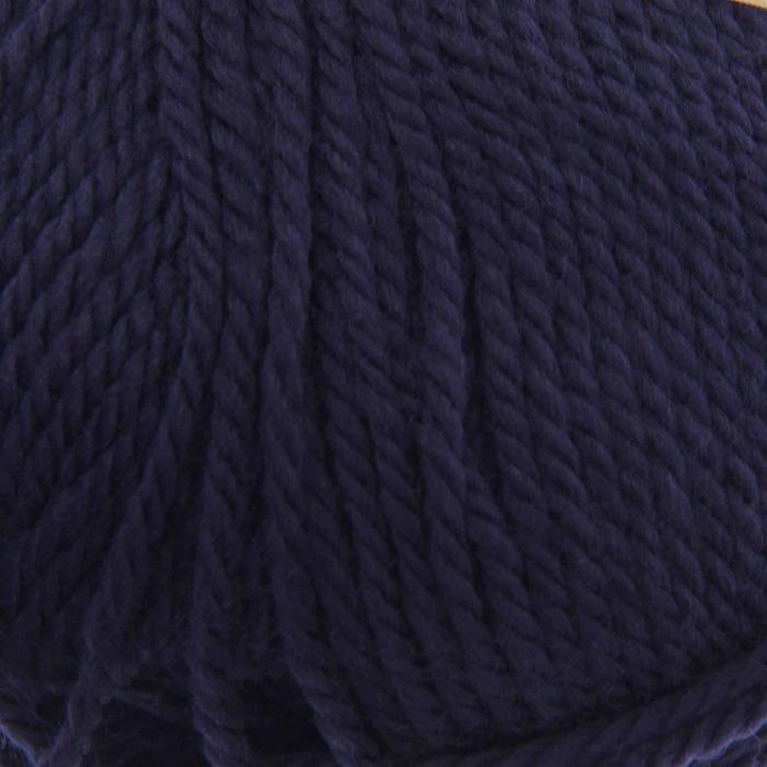 Пряжа 'Мериносовая' 50меринос.шерсть, 50 акрил 200м/100гр (04-Т.Синий) - фото 5