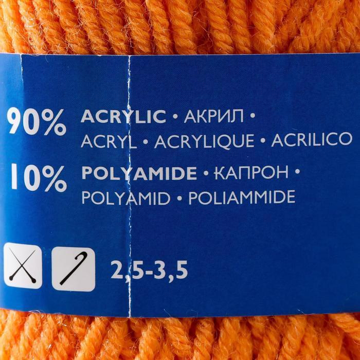 Пряжа Karapuz Eco (КарапузЭко) 90 акрил, 10 капрон 125м/50гр ярк.оранж (655) - фото 4
