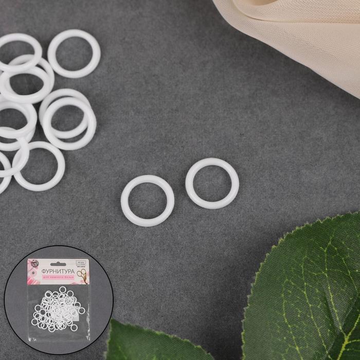 Кольцо для бретелей, пластиковое, 10 мм, 100 шт, цвет белый - фото 1