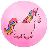 Мяч детский 'Пони и Единороги', d22 см, 60 г, цвета МИКС