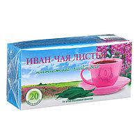Травяной сбор 'Иван-чая листья', фильтр-пакет, 20 шт.