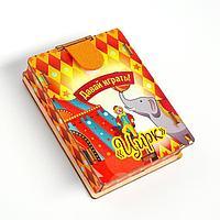 Набор карточек 'Давай играть! Цирк',
