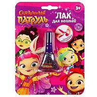 Косметика для девочек 'Сказочный патруль', лак для ногтей, 5 мл, цвет сиреневый