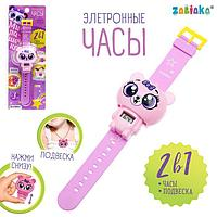 Электронные часы 'Милашечка', цвет розовый