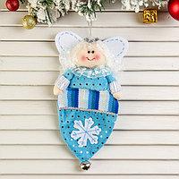 Мягкая подвеска 'Колпак для подарков - ангелочек' 26*14 см бирюза