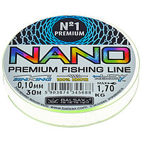Леска BALSAX Nano Mix 0,10, 30 м (комплект из 10 шт.)