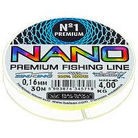 Леска BALSAX Nano Mix, 0,16 мм, 30 м (комплект из 10 шт.)