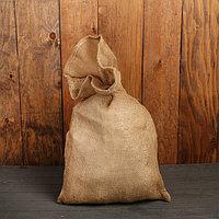 Мешок джутовый, 44 x 69 см, плотность 190 г/м, 'Урожайный'