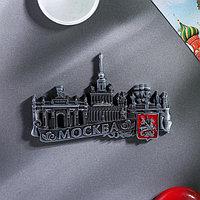 Магнит фигурный 'Москва'