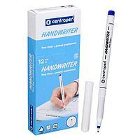 Ручка капиллярная, 0,5 мм, Centropen 'Handwriter' 2551, синяя, картонная упаковка (комплект из 12 шт.)